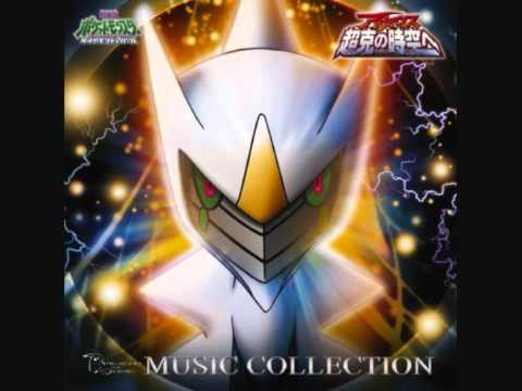 Xxx Mp4 Pokémon Movie12 Song Kokoro No Antenna Haruomi Hosono Original Mix 3gp Sex