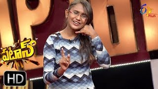 Patas | Comedy Queen Bavana Performance | 11th March 2017  | ETV Plus