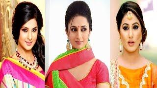 ৫ জন হিন্দি সিরিয়ালের জনপ্রিয় অভিনেত্রী যারা প্রচুর আয় করেন । 5 hindi serial actress who earn more