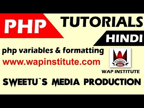 php variables and html formatting hosted by wap institute powered by sweetus media
