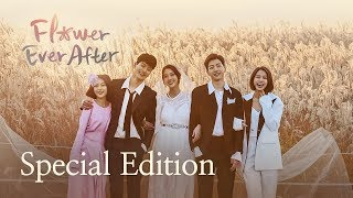 Special Edition| Flower Ever After | Season 1 - Full Drama