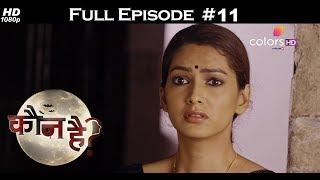 Kaun Hai ? - 21st July 2018 - कौन है ? - Full Episode
