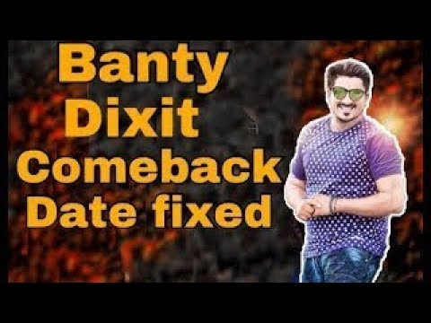 Xxx Mp4 Banty Dixit Back On Facebook Come Back 3gp Sex