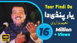 Yaar Pindi Da (Full Video) | Naeem Hazarvi | New Songs 2017