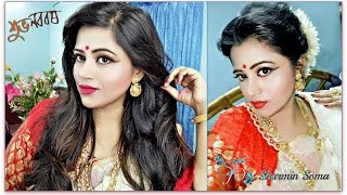 Pohela Boishakh makeup || hairstyle Tutorial 2017 || Traditional Makeup & Bun|| Bengali New Year