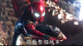 復仇者聯盟 3:無限之戰 | HD首版正式電影預告 (Avenger : Infinity War)