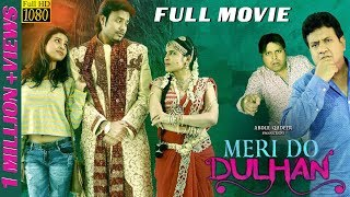 Meri Do Dulhan Latest Hindi Movie 2017 - Shahrukh Habeeb, Gullu Dada | Akbar Bin Tabar | Hakeem Aziz
