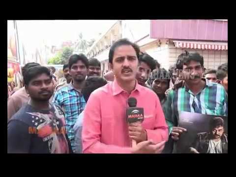 watch Mega Star Chiranjeevi Fans hungama at Khaidi No150 movie in Bhimavaram | West Godavari | Mahaa News
