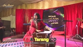 Sra Lapota - Nazia Iqbal Pashto Song - Pushto Hit Song
