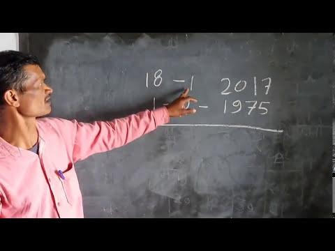 Xxx Mp4 Mathematics Age Nikalna 1 न्यू ट्रिक 3gp Sex