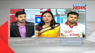 Big Debate: Requirement of Anti-Romeo Squad In Odisha