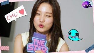[TheSTAR] 윤소희's 무대- 짱짱걸의 4종셀카? 보면 반할걸!
