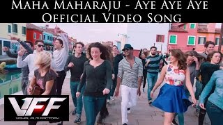 Maha Maharaju - Aye Aye Aye Official Video Song  | Vishal, Hansika  | Hip Hop Tamizha
