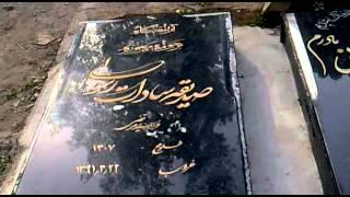 Roshanak's Tomb
