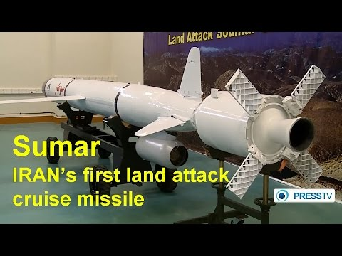 IRAN test-fired the first Land Attack