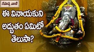 History of Bikkavolu Lakshmi Ganapathi Temple - Rahasyavaani