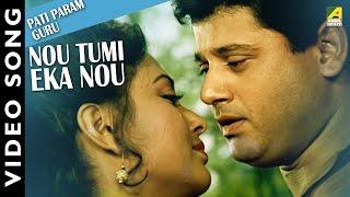 Nou Tumi Eka Nou   Pati Param Guru   Romantic Video Song   Kumar Sanu   Kavita Krishnamurthy