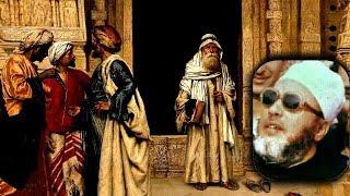من اغرب القصص قصة الامام مالك مع الرجل السكران بصوت رائع مع الشيخ كشك