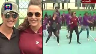 Sania Mirza and Neha Dhupia Dance At Hyderabad Sania Mirja Tennis Academy | TFC News