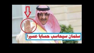 بعد الإطاحة بمحمد بن نايف من ولاية العهد جاء الدور على وزارة الداخلية لن تصدق من هو وزير الداخلية ال
