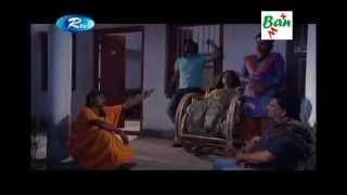 Bangla Natok Serial - Ural Ponkhi Part 4 [HD] Mosharraf Karim