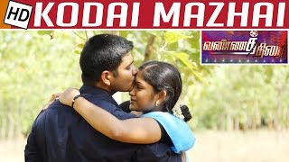 Kodai Mazhai | Movie Review | Vannathirai | Kalaignar TV