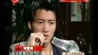 谢霆锋:我不恨陈冠希