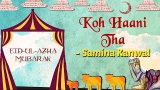 Download Eid Special | Koh Haani Tha | Eid ul Azha 2016 | Samina Kanwal Songs 3Gp Mp4