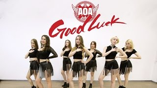 [K-POP DANCE COVER] AOA(에이오에이) - Good Luck(굿럭) cover by LUCKY7