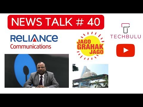 Xxx Mp4 News Talk 40 Consumer Protection Act SBI BSE Stock RCOM Shutting Down Jago Grahak Jago 3gp Sex