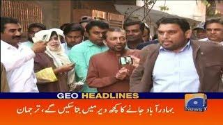Geo Headlines - 08 PM - 09 February 2018