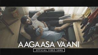 Aagaasa Vaani (Music Video) ft. Vinoth Kishan, Nivedhithaa Sathish
