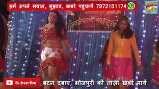 राते दीया के बाद.. आम्रपाली का नया गाना लौंडा बदनाम हुआ | Amrapali Dubey Song | Bindaas Bhojpuriya