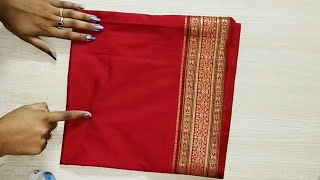 Very easy & so simple blouse back neck design cutting and stitching /paithani blouse design