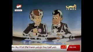 كرتون أكاديمية الشرطة - الحلقة السابعة 7 | حفل الزواج
