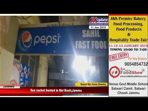 Xxx Mp4 Sex Racket Busted In Nai Basti Jammu JKupdate 3gp Sex