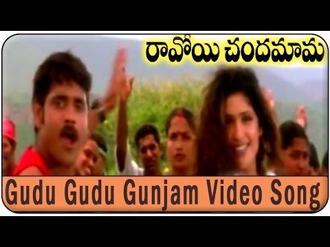 Xxx Mp4 Gudu Gudu Gunjam Video Song Ravoyi Chandamama Movie Nagarjuna Akkineni Anjala Zhaveri 3gp Sex