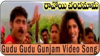 Gudu Gudu Gunjam Video Song     Ravoyi Chandamama Movie    Nagarjuna Akkineni,Anjala Zhaveri