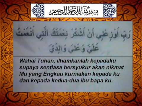 Doa untuk ibu bapa