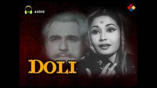 Khel Nahi Gir Gir Ke Sambhalna   Doli 1947   G. M. Durrani