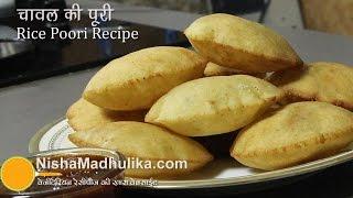 Rice Flour Poori recipe - Chawal Atta Puri Recipe - Vade Recipe