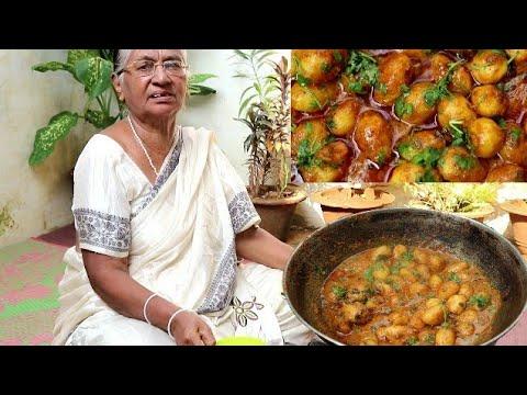 Xxx Mp4 Dum Aloo Recipe Kashmiri Dum Aloo Indian Potato Curry Recipe 3gp Sex