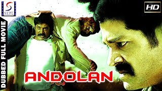 Srihari, Vikram l Latest 2018 Action Ka King South Dubbed Hindi Movie HD - Andolan Ek Violence Story
