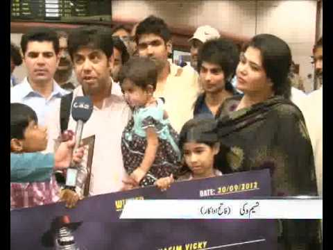 Comedian Actor Naseem Vicky Arrival Lahore After Winning TV Show Laugh India Laugh Pkg By Nabeel Malik City42