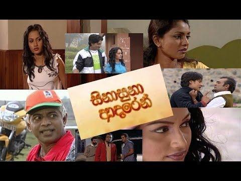 Xxx Mp4 Sinasuna Adaren සිනාසුනා ආදරෙන් Sinhala Full Movie 3gp Sex