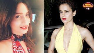 Ankita Lokhande Calls Kangana Ranaut Her Godfather | Bollywood News