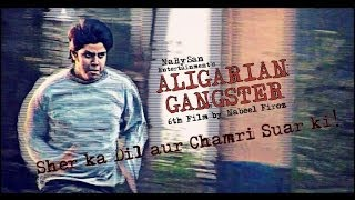Aligarian Gangster 2014 - (Full Movie)