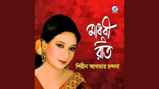 Buker Pinjore Prem Shikol