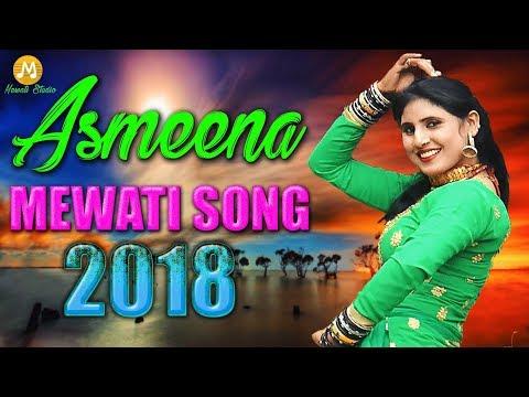 Xxx Mp4 Rajasthani Rasiya Asmeena Dance Latest New Mewati Song 2018 Gurjar Dehati Girl Dance 3gp Sex