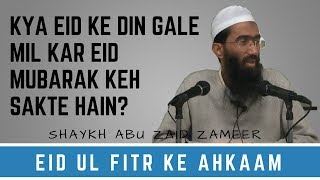 Eid ke din Gale Milkar Eid Mubarak kehna   Abu Zaid Zameer
